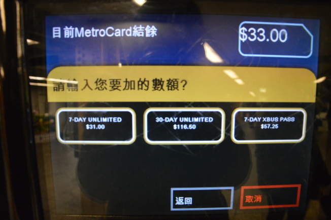 捷運卡月票19日之後將從目前116.5元上漲至121元,周票則從31元上漲至32元。(記者牟蘭/攝影)