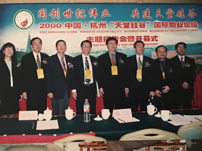 每兩年在中國舉辦工程技術研討會,促進中美工程技術人員交流。(圖:中工會提供)