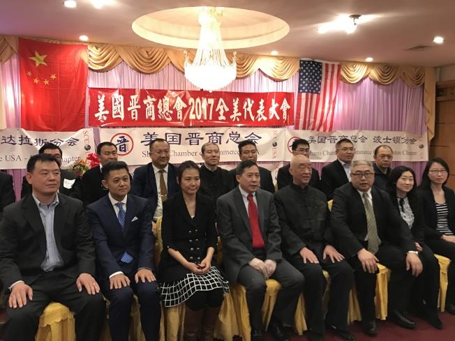 美國晉商總會舉行2017全美晉商大會,加強晉商間的交流與合作,前排左四為晉滇宏。(記者朱蕾/攝影)