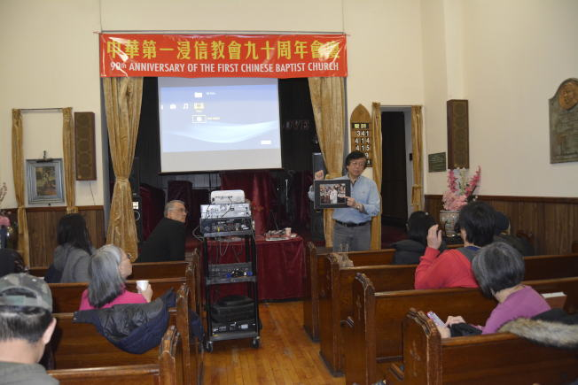 「良心和憲法」紀錄片,回放日裔美國人被監禁歷史,鼓勵華裔民眾思考當今社會嚴峻的移民現狀。(記者俞姝含/攝影)