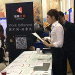 MIT亞洲招聘會 近千求職者大排長龍
