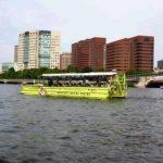 波城鴨子船旅遊 免費招待市民參加