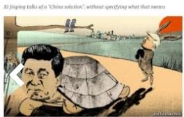 中美就像「龜兔賽跑」《經濟學人》評兩國影響力
