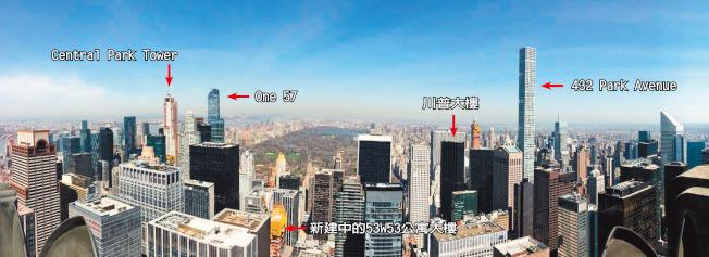 新建中的 Central Park Tower (左一)完工後樓高1550呎,是全世界最高的公寓住宅,左二大樓為One57,右為432 Park Avenue。(記者許振輝/攝影)