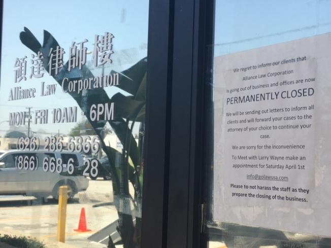 律師樓貼出永久關門告示。(記者楊青/攝影)