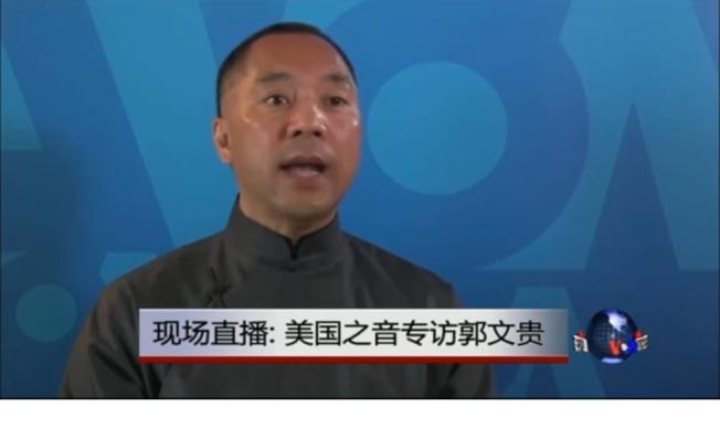 郭文貴在一處秘密地點,接受美國之音專訪。(取自美國之音視頻)