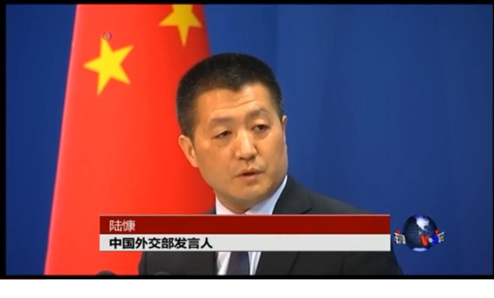 中國外交部發言人陸慷稱,郭文貴已經被國際刑警組織發布紅色通緝令。(取自美國之音)