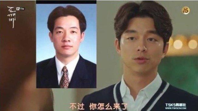 賴清德(左)年輕時跟韓星孔劉有明星臉。圖/爆廢公社