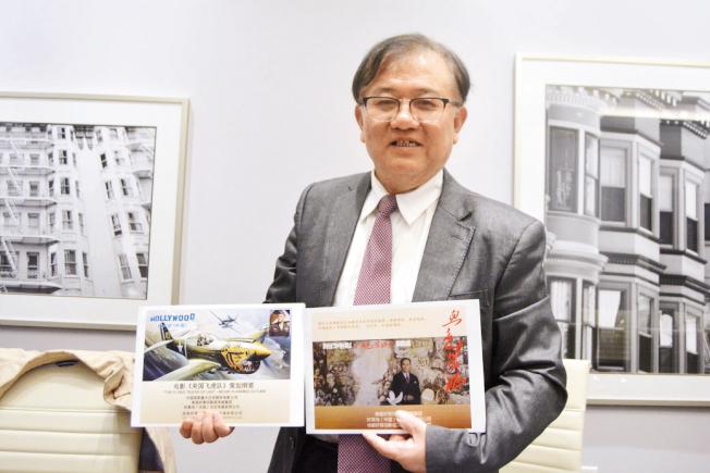 好萊塢(中國)文化傳媒有限公司董事長王鵬飛表示,為籌備電影拍攝準備了七年時間。(記者劉先進/攝影)