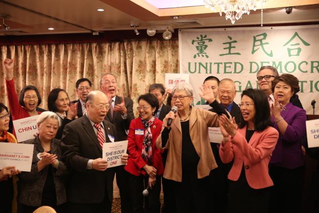 聯合民主黨宣布背書支持陳倩雯連任。(記者洪群超/攝影)