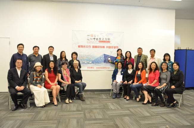 2017年「文化中國水立方杯」海外華人中文歌曲大賽舊金山賽區籌備委員會於20日舉行記者會。(記者林亞歆/攝影)