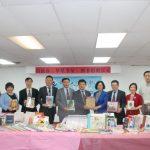 華星書屋捐贈千餘冊圖書