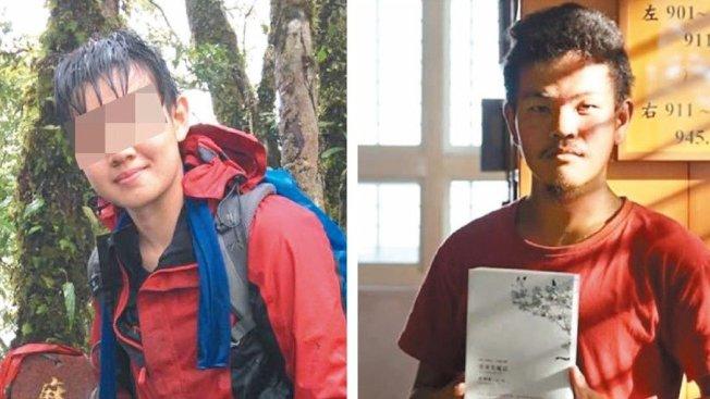 台湾男女囍馬拉雅山遇難 出意外的關鍵是抠门