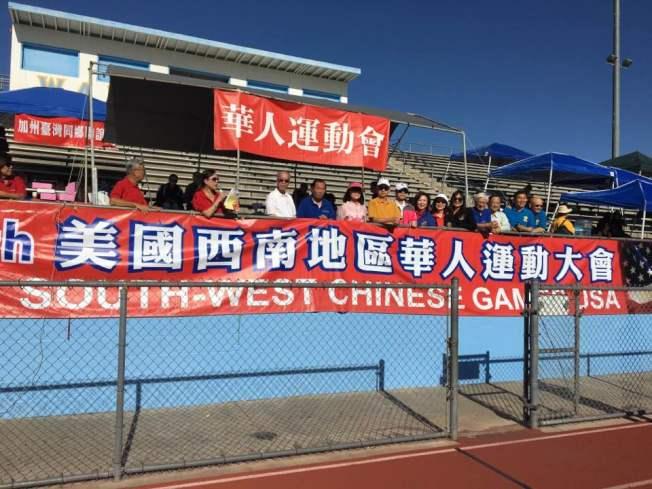 第27屆海華體育季暨第37屆美國華人運動會大會主席台。(記者啟鉻/攝影)