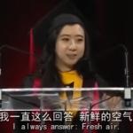 馬大留學生畢業演講 被批諂媚美國