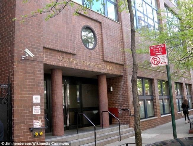 拜倫‧川普將告別他的紐約市曼哈頓西區的小學。(維基網)