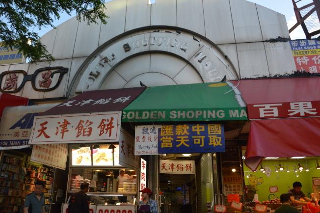 黃金商場將在明年整修,商家表示將尋分店或用已有的分店彌補暫時停業損失。(記者牟蘭/攝影)