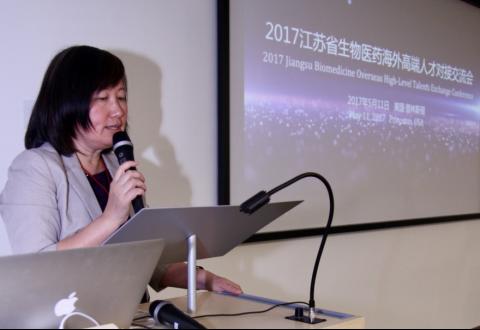 美中醫藥開發協會會長唐蕾祝賀江蘇省生物醫藥海外人才合作交流中心成立。(SAPA提供)
