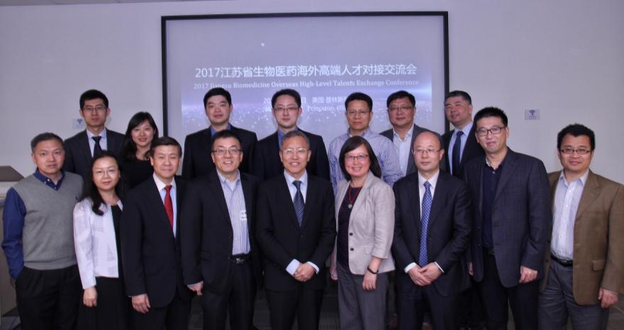 江蘇省生物醫藥海外高端人才對接交流會新州舉行。(SAPA提供)