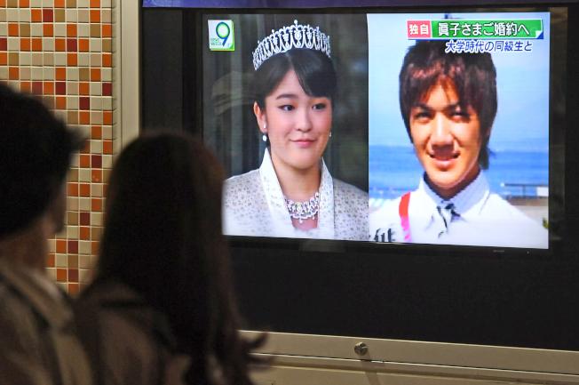 25歲的日本真子公主將與大學同學小室圭(圖中右)訂婚,並於明年結婚,消息一出備受關注。(美聯社)