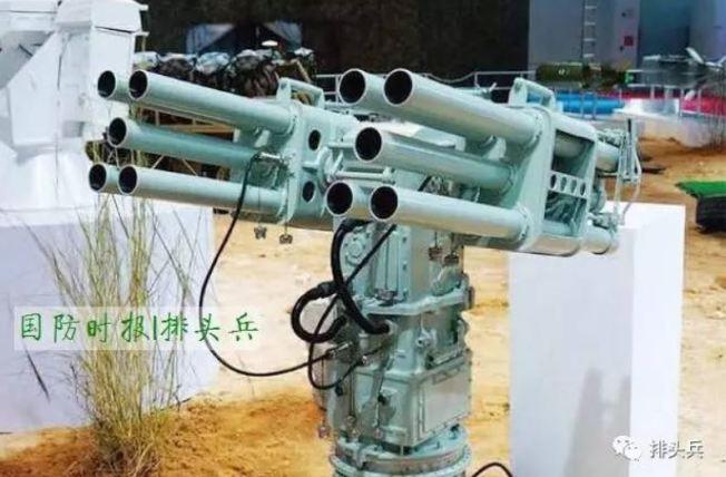 CS/AR1型55毫米反蛙人火箭炮系統。(取材自微信)