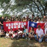 南佛社團 聲援台灣加入WHA