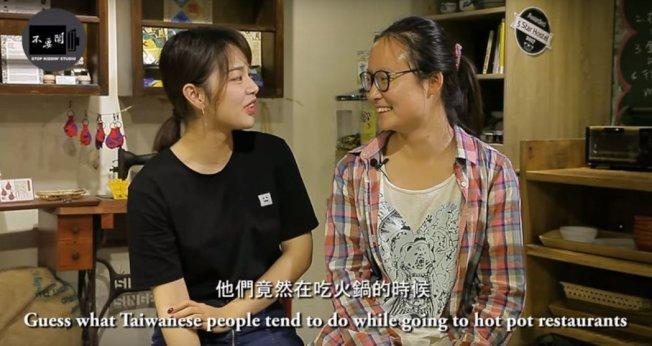兩名中國大陸來的交換學生,在影片中透露在台灣讓她們感到不習慣的三件事。 圖擷自YouTube