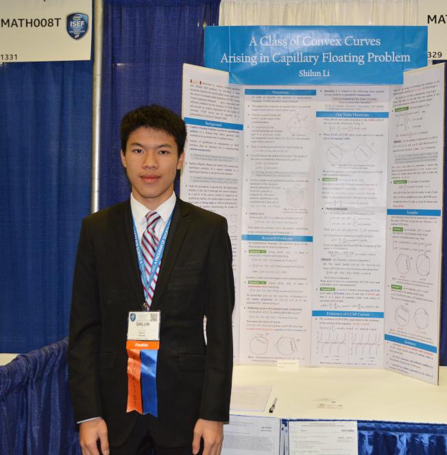 2016年丘成桐數學金獎得主黎世倫,參加英特爾科技博覽會數學類競賽。(記者丁曙/攝影)