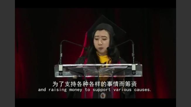 楊舒平在畢業典禮演講。(取自微博)