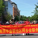 洛城29日國殤日大遊行 華人不缺席