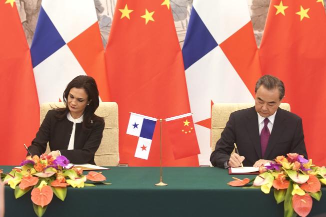 两个中国正在巴拿马争宠