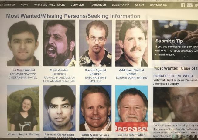 FBI官網首頁,已經把章瑩穎列為最重要尋找的失蹤人口之一。(FBI官網截圖)