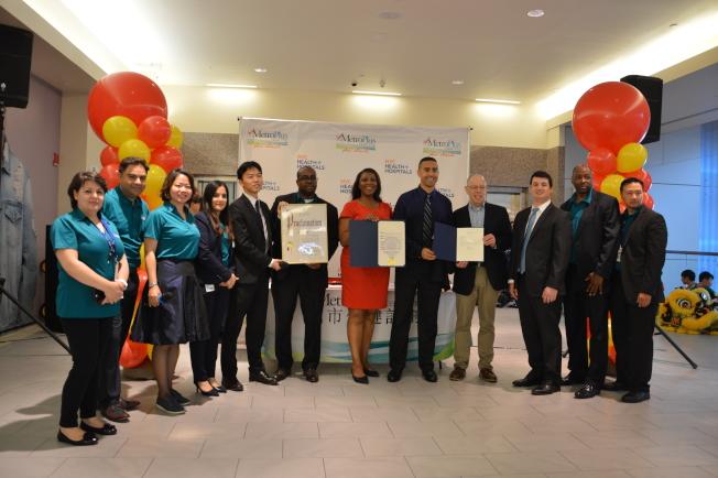 城市保健計畫在法拉盛新辦公室,於17日在法拉盛天景購物中心開幕。(記者牟蘭/攝影)