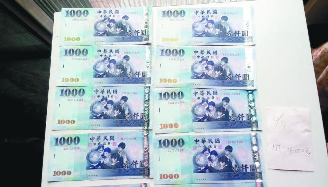 婦人懷疑女婿陳姓男子偷錢,事先拍下千元鈔票序號當證據,果然逮到陳涉嫌偷錢。(記者游振昇/翻攝)