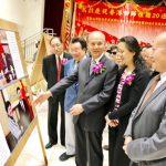 香港回歸20周年 華埠辦圖片展