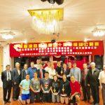 美西華體會辦排球賽 賀港回歸20年