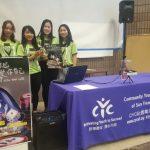 防範賭癮 社區青年中心短片獲獎