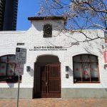主席解聘主任 中華歷史博物館鬧糾紛