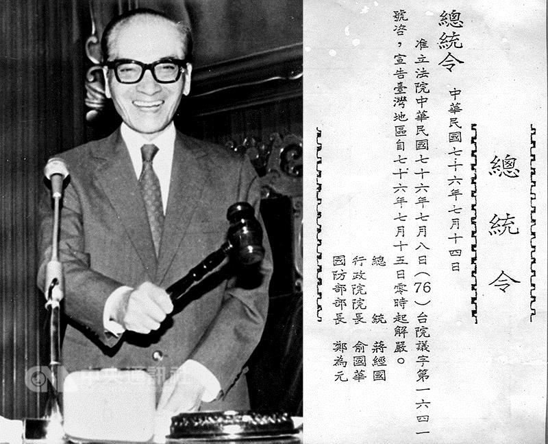 1987年7月7日立法院長倪文亞擊槌宣告通過台灣地區解嚴案。(中央社)