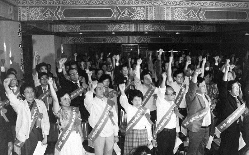 1986年9月28日,「民主進步黨」在台北圓山飯店成立。 (中央社)