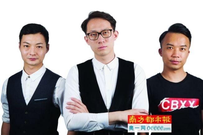李偉(左起)、李梓奇、吳劍一起成立了工作室。(取材自南方都市報)