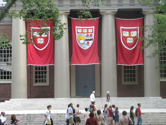 許多華人家長希望孩子能夠讀常春藤大學。圖為哈佛大學。(本報檔案照)