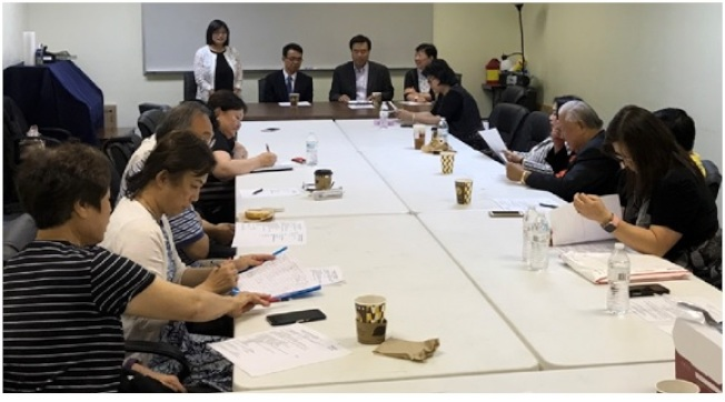 達福地區僑界關懷救助協會會議。
