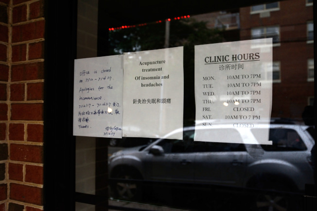 章曉良位於艾姆赫斯特的診所13日未營業,門口告示寫著7月12日到14日關門。(記者朱澤人/攝影)