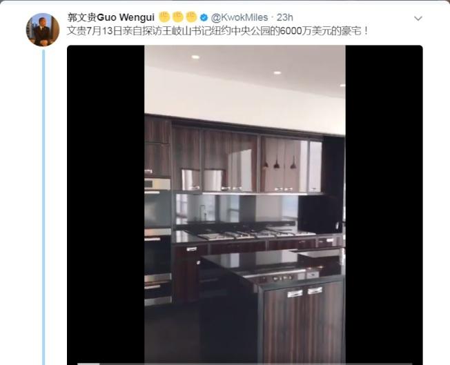 郭文貴在推特直播豪宅的內部。(取自郭文貴推特)