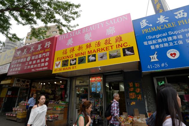 紐約華人社區的活殺雞店如雨後春筍冒出。(記者朱澤人/攝影)