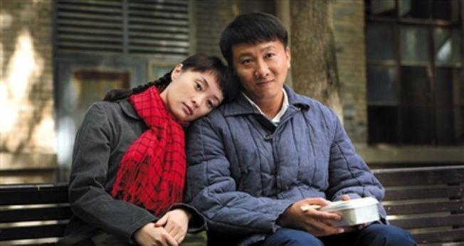 吳越出演的電視劇《請你原諒我》。(取材自新京報)