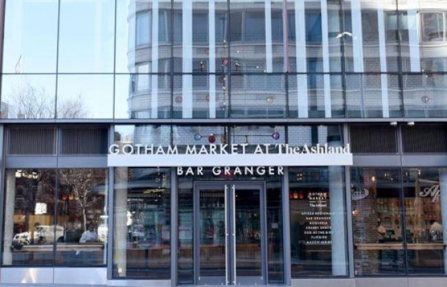 高譚艾許蘭美食廣場為附近的高檔奢華公寓提供了八家不同類型餐飲。(取自Gotham Market at The Ashland官網)