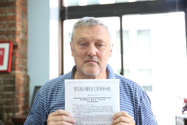 高泰律師獲得福建當地計生委的內部文件,在一胎化案件上訴過程中扮演了重要角色。(記者洪群超/攝影)