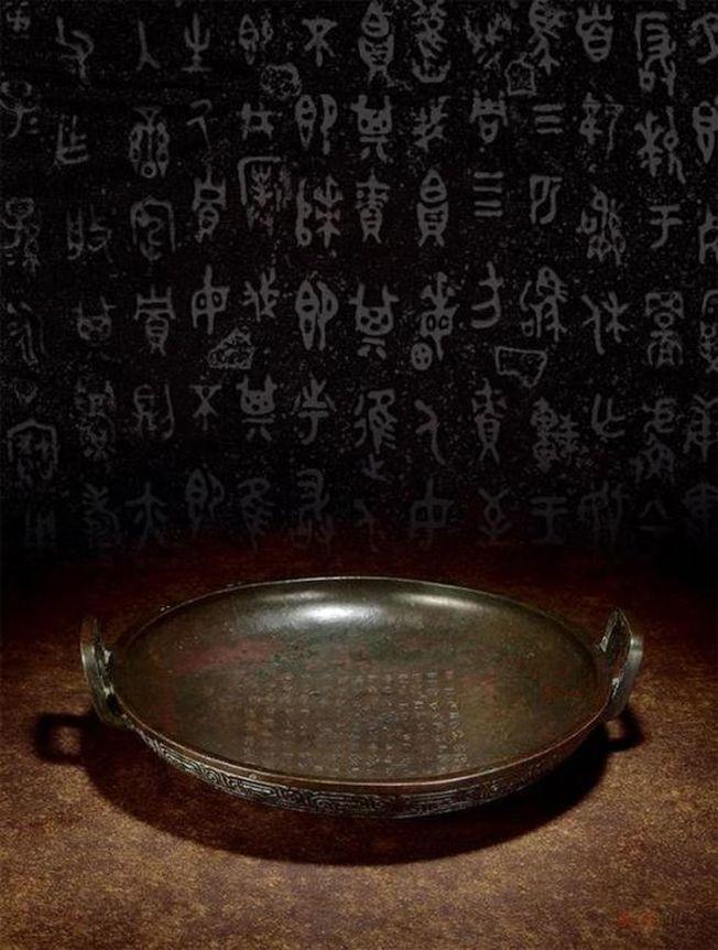 西周青銅器兮甲盤。(取材自澎湃新聞網)
